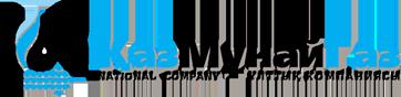 Национальная компания «КазМунайГаз»