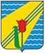 Администрация г. Красноперекопск